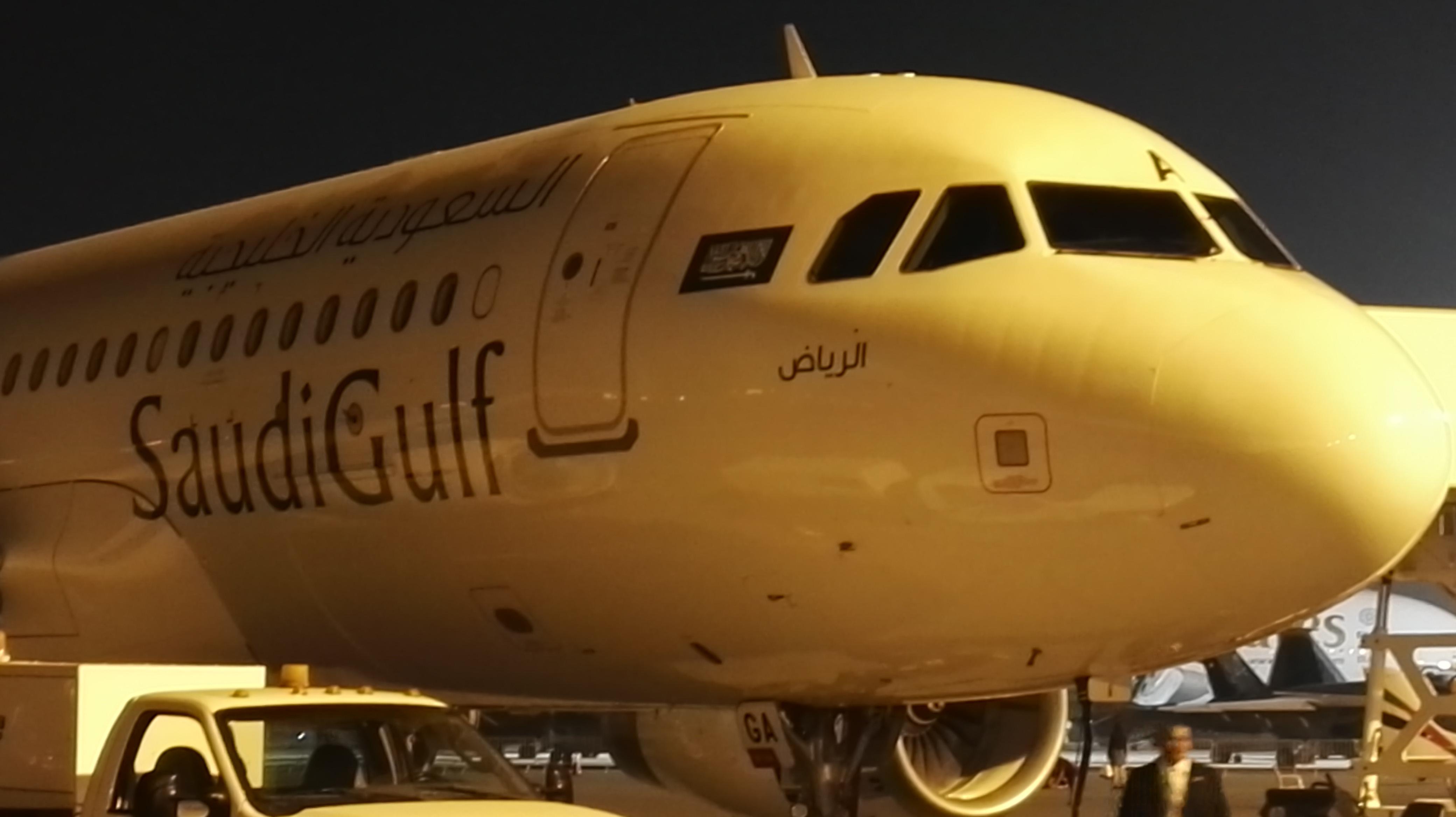 صور طيران السعودية الخليجية HZ-SGA - :: Flying Way